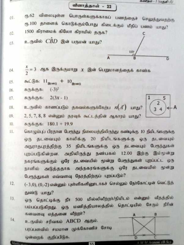 search essays in tamil Easily type and search in tamil search web, tamil mp3s and recipes etc all in  one placesearch.