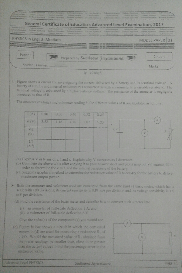 o l a l discussions electricity essay questions  the administrator